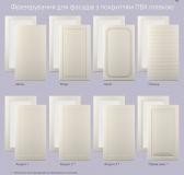 фрезерування для фасадів з покриттям ПВХ