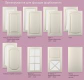 фрезерування для фасадів фарбованих1