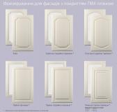 фрезерування для фасадів з покриттям ПВХ1